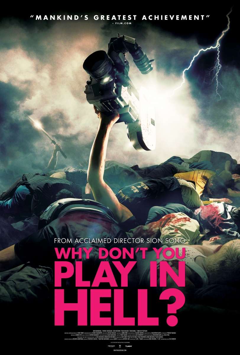 Raccontare il Cinema: Why Don't You Play in Hell?
